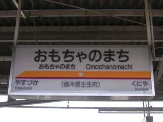 IMG_4434.JPG