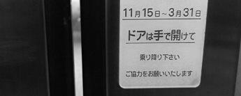 IMG_4439-1.JPG