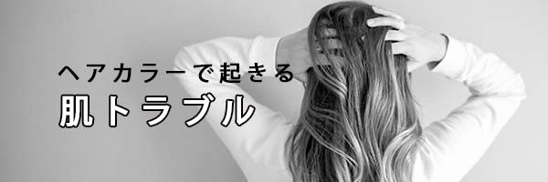 pic_oil0015